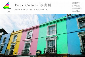 fourcolors